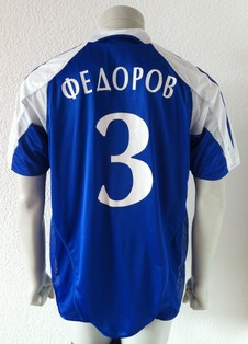 Dynamo Kyiv Kiev match worn shirt 2004/05, by Serhiy Fedorov