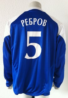 Dynamo Kyiv Kiev match shirt 2004/05, worn by Serhiy Rebrov