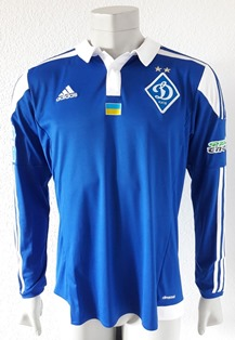 Dynamo Kyiv Kiev player issue shirt 17/18, by Oleh Gusiev
