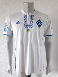 Dynamo Kyiv Kiev match worn shirt 17/18, worn by Yevhen Khacheridi