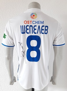 Dynamo Kyiv Kiev match shirt 17/18, worn and signed by Volodymyr Shepelev, made by Adidas
